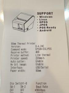 تست کاغذ چاپ مشکی